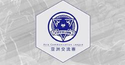 Asia Communication League