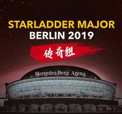 2019 SLI 柏林Major