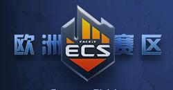 ECS Season 7 - Europe