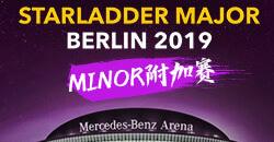 SLI Berlin Minors Play-In