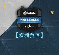 ESL Pro League 第十赛季 欧洲区