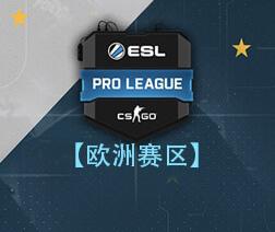 ESL Pro League Season 10 - Europe