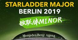 CIS Minor Championship - Berlin 2019