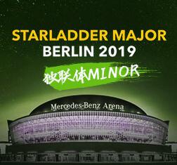 2019 SLI 柏林Minor 独联体区