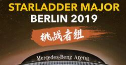 2019 SLI 柏林Major 預選賽