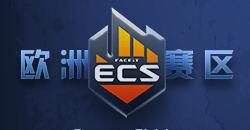 ECS S8 歐洲區