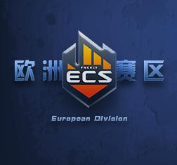 ECS S8 欧洲区