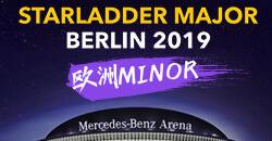 2019 SLI 柏林Minor 歐洲區