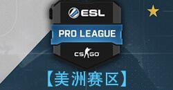 ESL Pro League 第十賽季 美洲區