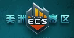 ECS S8 美洲區