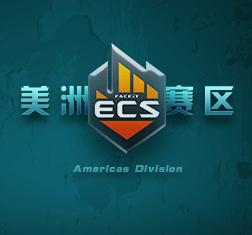 ECS S8 美洲区